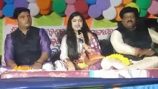 Keri Keri Suna Duba...Odia Bhajan by Ipsita.