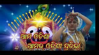 Odissi Dance By:Samikhya Behera -Jatani.