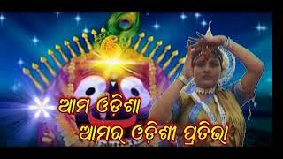 """Odissi Dance""""Stayee """" By:Subhashree Indira Priyadarshini - Dhenkanal."""