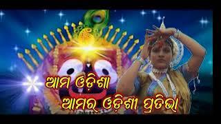 "Odissi Dance""ଜମୁନା ଆଉ ଯାଅନା.."" By:Adyasha Patra- Bhubaneswar."