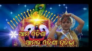 Odissi Dance By:Sonam Prusty - Dhenkanal.