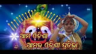 Odissi Dance By: Priyanshi Acharya - Cuttack.