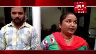 [ Shahjahanpur ] पति द्वारा दहेज की और डिमांड न पूरी होने पर लड़की के साथ किया ये