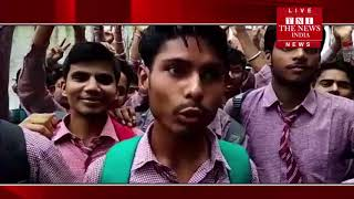 [ Moradabad News ] Students from Sai school get students out of absence of fees in Moradabad