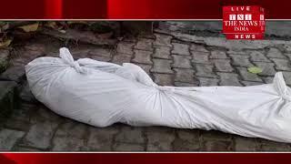 [ Bahraich News ] The leopard made an elderly lady dead in Bahraich / THE NEWS INDIA