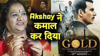 Akshay Kumar Ne Toh Kamaal Kar Diya | GOLD Review By Media | First Show | Mouni Roy