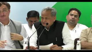 Irregularities In Voter Id List: AICC Press Briefing By Ashok Gehlot, Sachin Pilot and Vivek Tankha