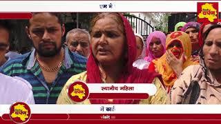 बाहरी दिल्ली के पूठ खुर्द में SDM से आतंकित हैं दिल्ली देहात के लोग    Delhi Darpan TV