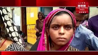 Fatehpur ] बस चालक की मौत पर गुस्साए ग्रामीणों ने रोडवेज विभाग पर आरोप लगाते हुए एआरएम का किया घेराव