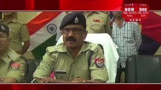 Meerut ] मेरठ में लूट और चोरी की हाफ सेंचुरी मारने वाले गिरोह का पुलिस ने किया भंडाफोड़, तीन गिरफ्तार