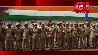 Varanasi ] 15 अगस्त 2018 को पुलिस लाइन वाराणसी में पुलिस महानिदेशक के द्वारा झंडारोहण किया गया