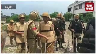 लाल चौक पर तिरंगा फहराने जा रही करणी सेना को पुलिस ने रोका