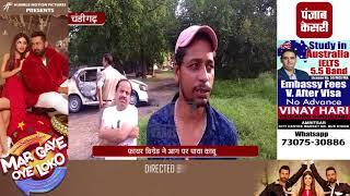 चंडीगढ़ में चलती गाड़ी में लगी आग, ड्राइवर ने कूद कर बचाई अपनी जान