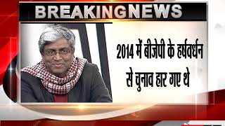"""AAP Leader Ashutosh Resigns From Party, Cites """"Personal Reasons"""""""