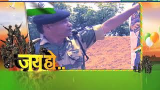 EXCLUSIVE: 'जय हो' with BSF ट्रेनिंग कैंप (PART 1)