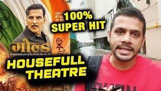 8 Baje Ka Show Housefull Hai Theatre | GOLD Public Review | First Day First Show | Akshay Kumar