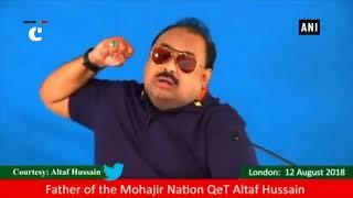 Pakistan always attacked India first:  Altaf Hussain