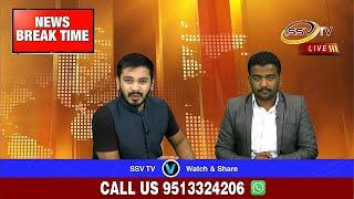 NEWS BREAK TIME SSV TV (03) 16/08/2018