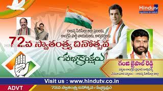 72nd Independence day wishes rganji jaipal