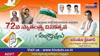 72nd Independence day wishes Ananthula srinivas