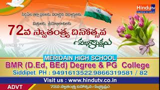 72nd Independence day wishes BMR COLLEGE