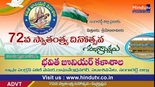 72nd Independence day wishes Bavitha Jr  College