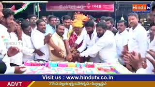 SUDA chairman MRR Birthday celebrations at Siddipet // HINDU TV //