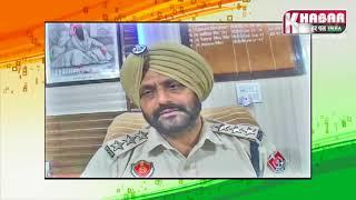 DSP Satnam Singh Tarntaran Wishes | Independence Day 2018 | Khabar Har Pal India