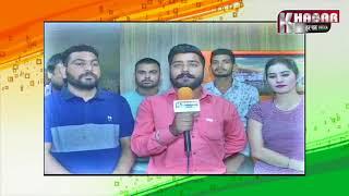 Team Brilliant Overseas Solutions Tarantaran | Independence Day 2018 | Khabar Har Pal India
