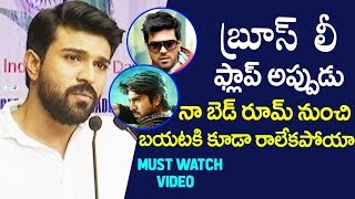 Ram Charan Emotional about his movie failures | Ram Charan Independence Day Speech | Top Telugu TV