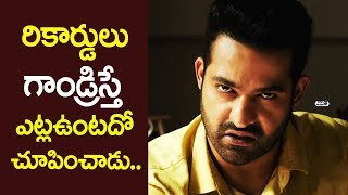 Pawan Kalyan Fans Comments on NTR Aravindha Sametha Teaser