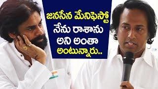 Pawan Kalyan Friend Raju Raviteja on JanaSena Party Manifesto | Top Telugu TV