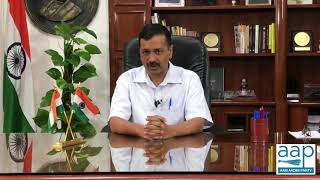 Delhi CM Arvind Kejriwal addresses on the occasion of 72nd Indian Independence Day