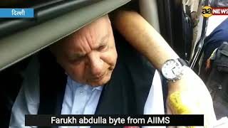 Farukh abdulla byte from AIIMS