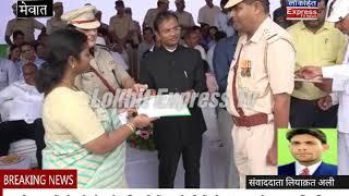 Mewat police !! इनामी बदमाशों को दबोचने वाले अधिकारियों - कर्मचारियों को प्रशंसा पत्र देकर सम्मानित