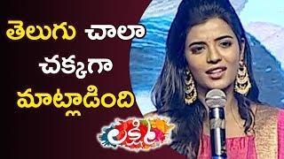Aishwarya Rajesh Speech at Lakshmi Movie Audio Launch - Prabhu Deva