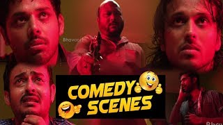 Latest Telugu Comedy Scenes - 2018 Telugu Comedy Scenes - Bhavani HD Movies