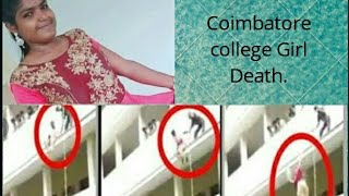 college Girl Death in Coimbatore.