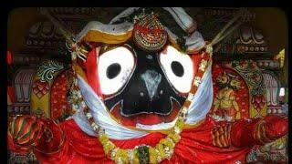 ଜଗନ୍ନାଥ ସ୍ୱାମୀ ଙ୍କ ଆରତୀ    ARATI of Lord Jagannath  Puri.