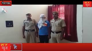 पकड़ा गया पाकिस्तानी जासूस पुलिस ने लिया रिमांड पर