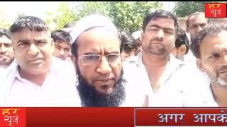 गांव खरिंडवा में जमीनी विवाद पर हुए खूनी संघर्ष के बाद मुस्लिम जन कल्याण संस्था  भी आई हरकत में