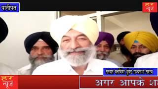 अकाली दल देश की सबसे पुरानी पार्टी : सरदार बलविंदर सिंह भुंदड़
