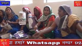 130 महिलाओ अगरबत्ती बनाने  का दिया प्रशिक्षण