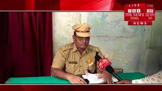 [ Varanasi ] वाराणसी में एक सुभाष मौर्य की हत्या  / THE NEWS INDIA