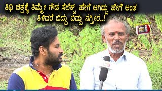 Thamme Gowda Revealed secret about how is selected movies   Thamme Gowda Interview