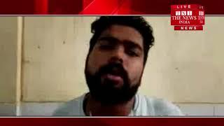 [ Shahjahanpur News ] शाहजहांपुर में जमीनी विवाद के चलते मारी गोली, मुकदमा दर्ज