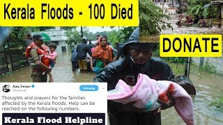 Kerala Floods Cost 100 Lives I Donate And Help Them I Ajay Devgn And Irfan Donated