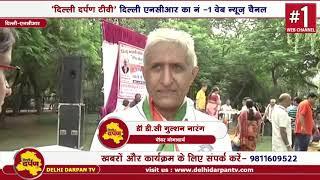 Independence Day Celebration by Divy Bharti Yog Sansthan Delhi