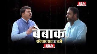 क्या JDU बदल देगी राजस्थान का सियासी रण ? | JDU के राजस्थान प्रदेशाध्यक्ष दौलत राम के साथ बेबाक |