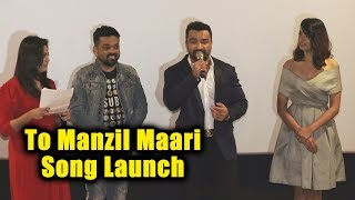 Ajaz Khan New Song Launch | Tu Manzil Maari | Srishti Vyakaranam